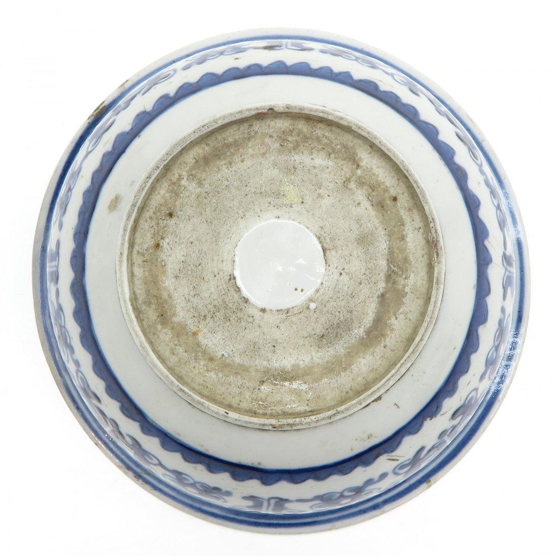 China Porcelain Bowl - 6