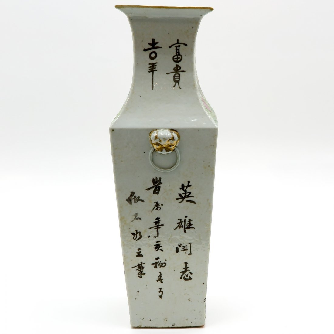 China Porcelain Vase - 4