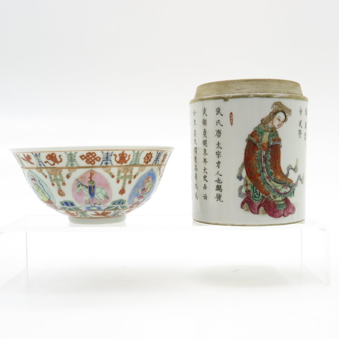Diverse Lot of China Porcelain - 3