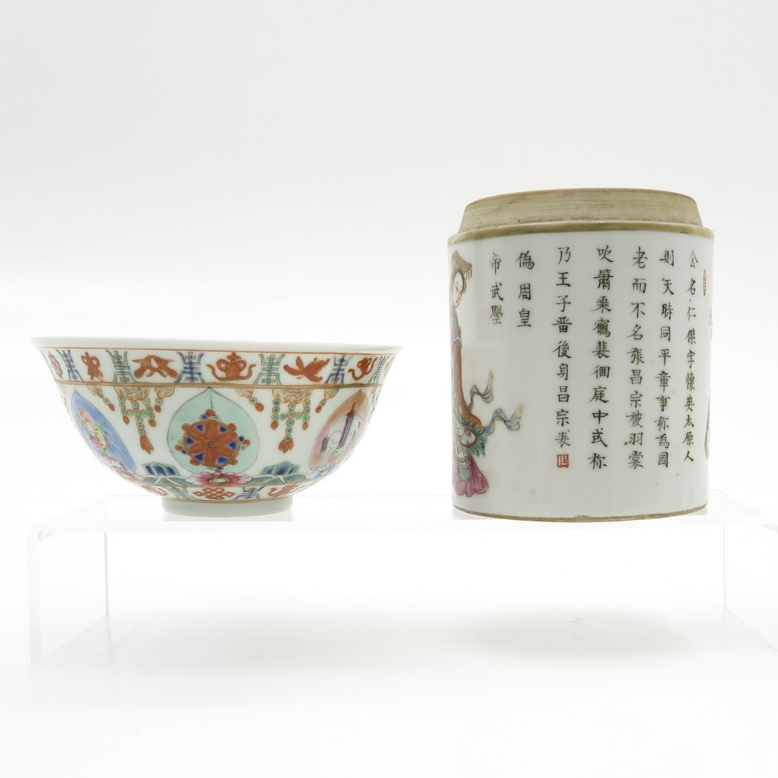 Diverse Lot of China Porcelain - 4