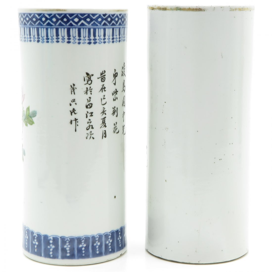 Lot of 2 China Porcelain Cylinder Roll Wagon Vases - 3