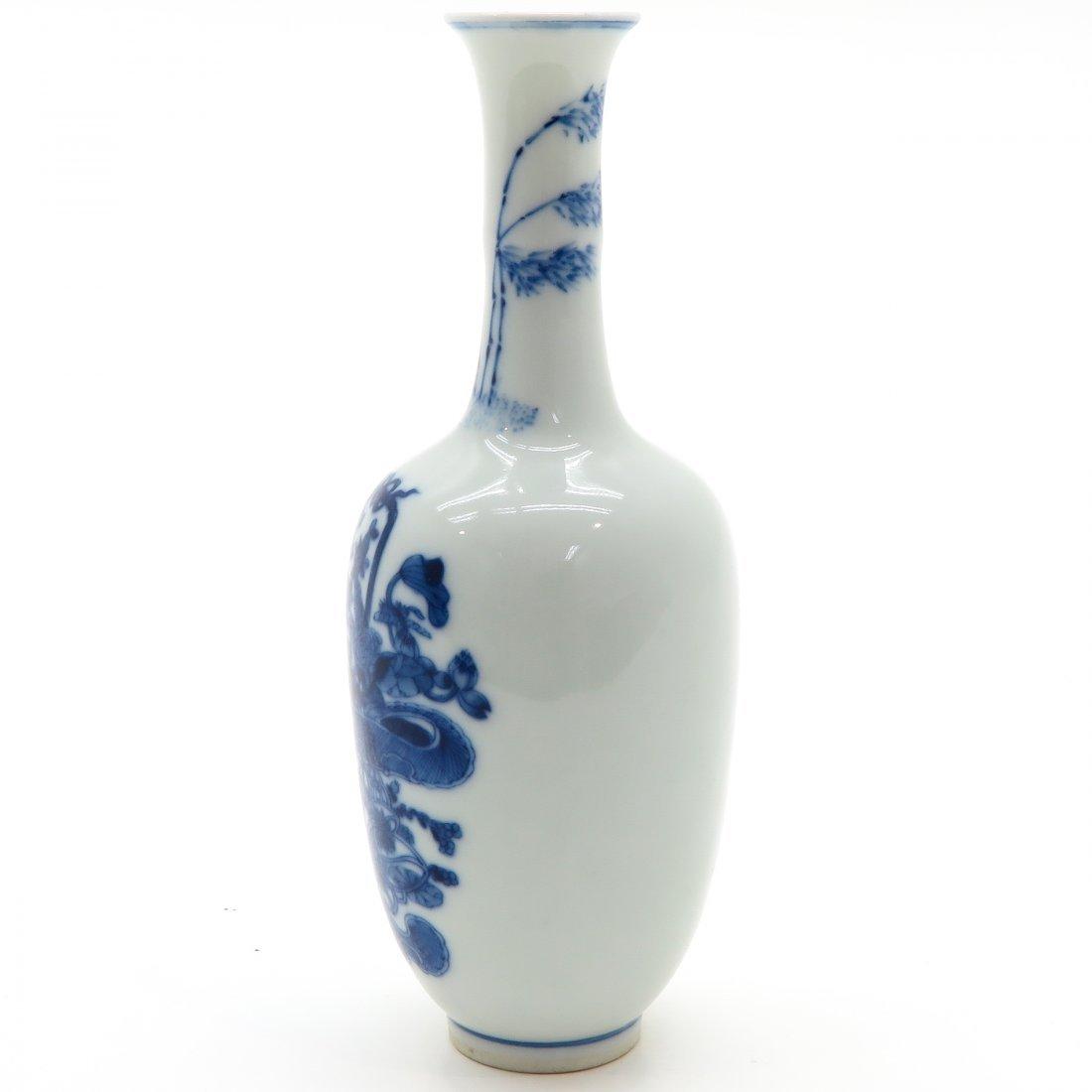 China Porcelain Vase - 2