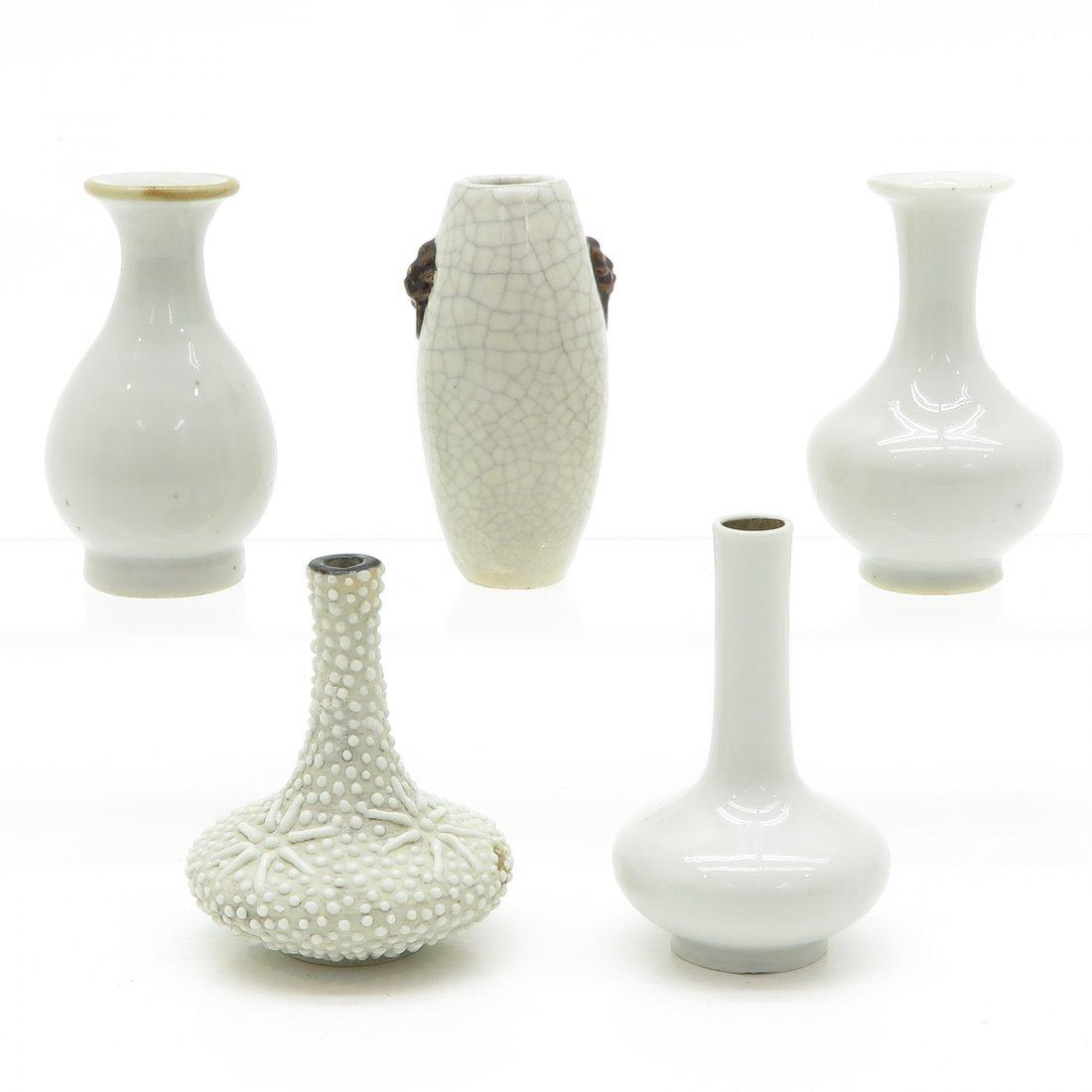 Lot of 5 China Porcelain Miniature Vases