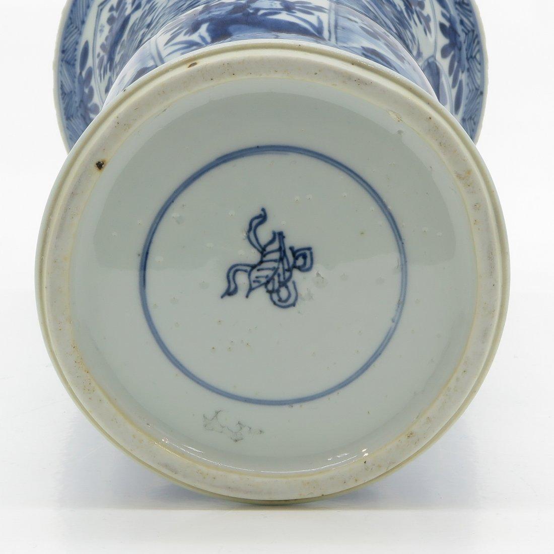 China Porcelain Kangxi Period Vase - 6