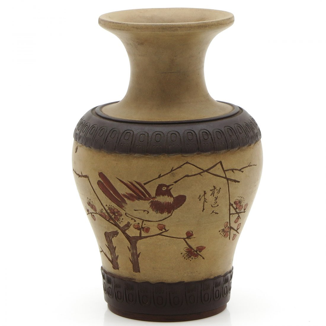 Yixing Vase