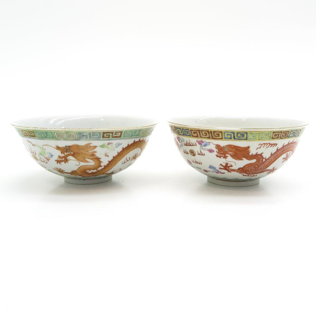 Lot of 2 Guangxu Period China Porcelain Bowls
