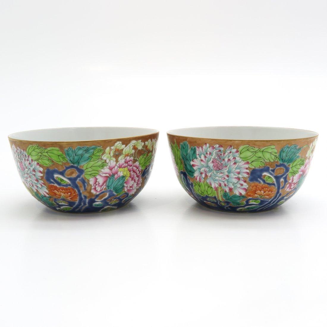 Lot of 2 Mille Fleur decor Daoguang Period Bowls