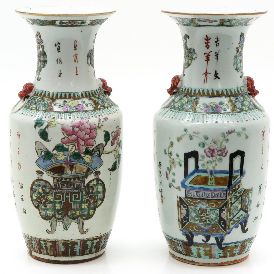 Pair of China Porcelain Vases Circa 1900