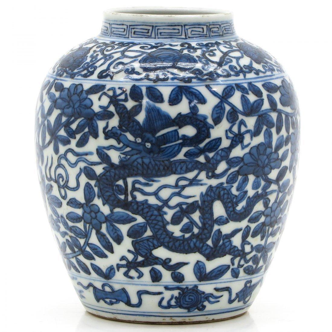 China Porcelain Vase