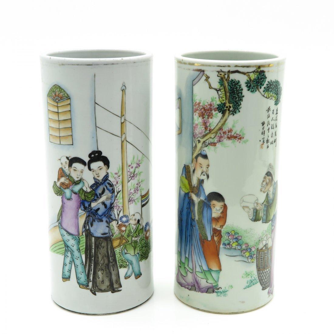 Lot of 2 China Porcelain Cylinder Vases