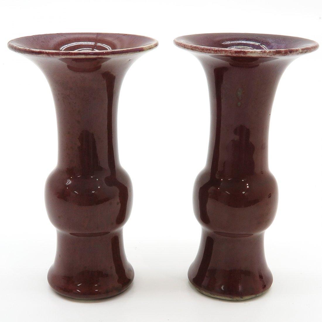 Pair China Porcelain Sang de Boeuf Decor Vases