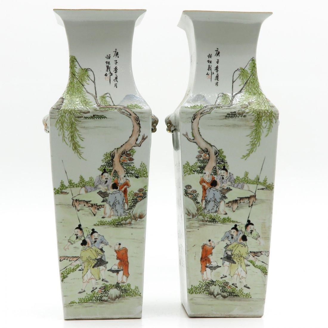 Pair of China Porcelain Vases