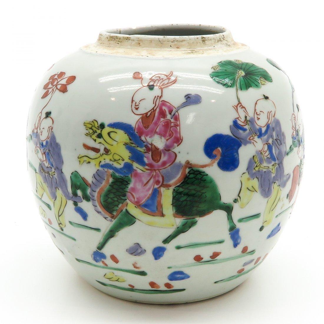 18th Century China Porcelain Ginger Jar