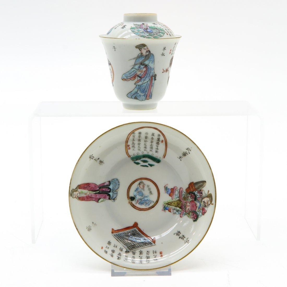 China Porcelain Wu Shuang Pu Decor Lidded Cup & Saucer