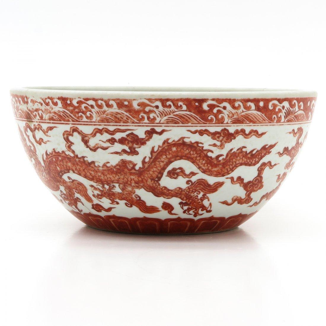 China Porcelain Bowl - 4