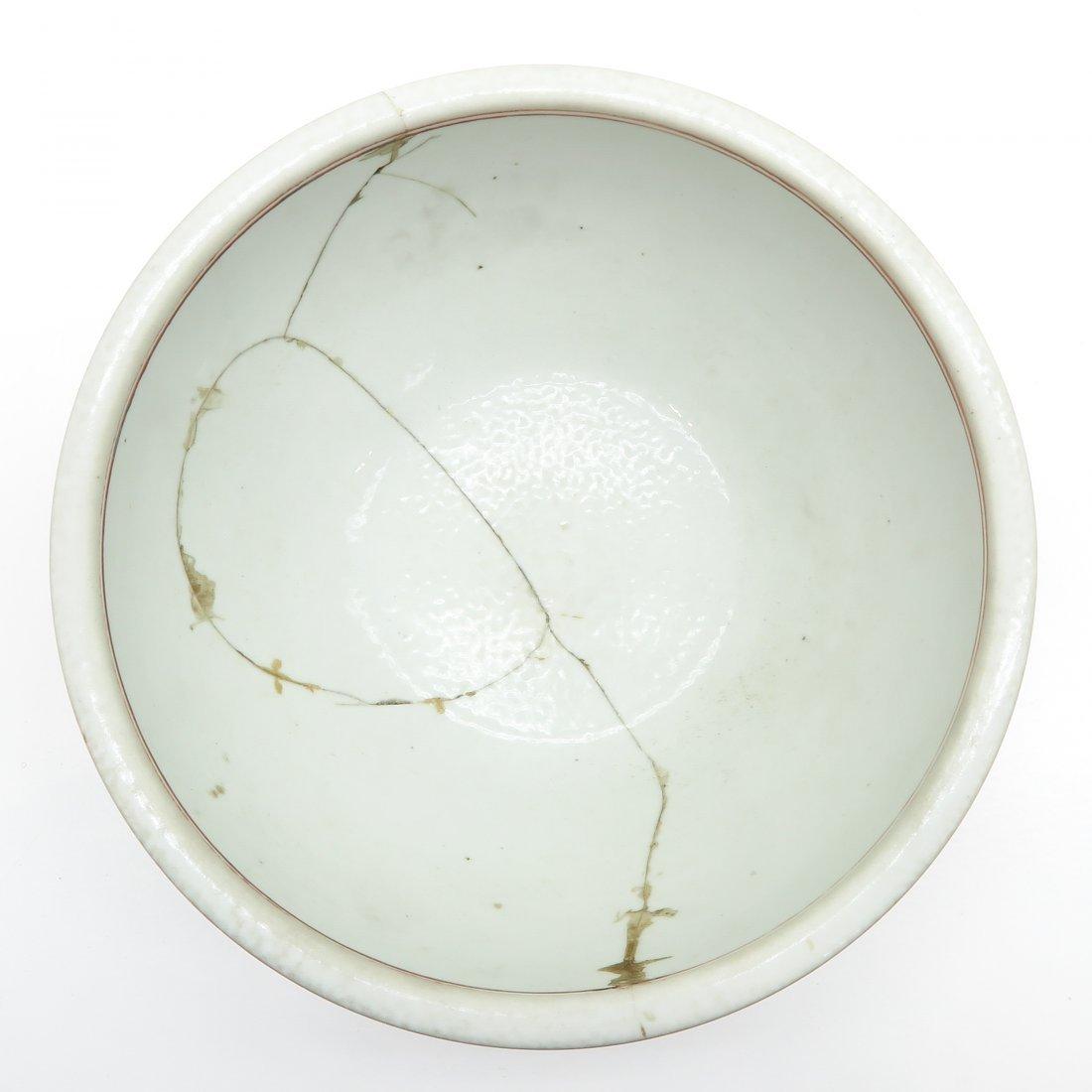 China Porcelain Bowl - 5