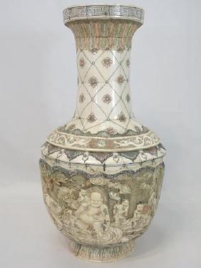 Heavily Carved Chinese Bone Scrimshaw Vase