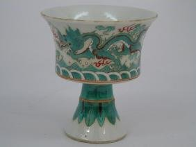 Chinese Porcelain Dragon Motif Chalice Cup