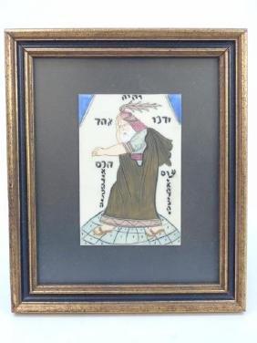 Judaica Persian Portrait Miniature Painting