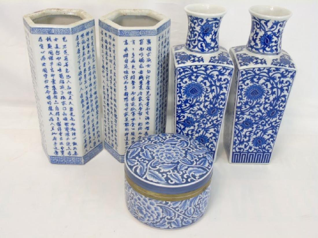 Chinese Porcelain - Two Pairs of Vases & Box