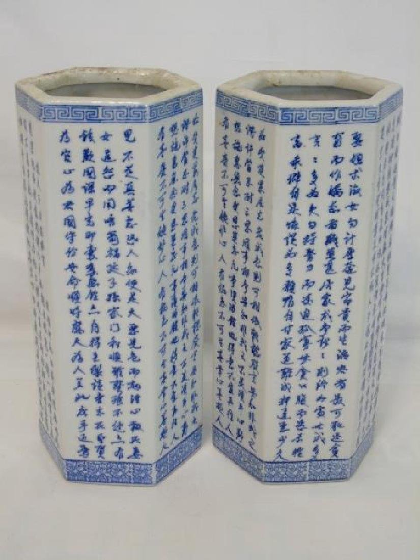 Chinese Porcelain - Two Pairs of Vases & Box - 3