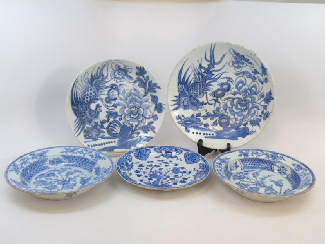 5 Pieces of Antique Chinese Blue & White Porcelain