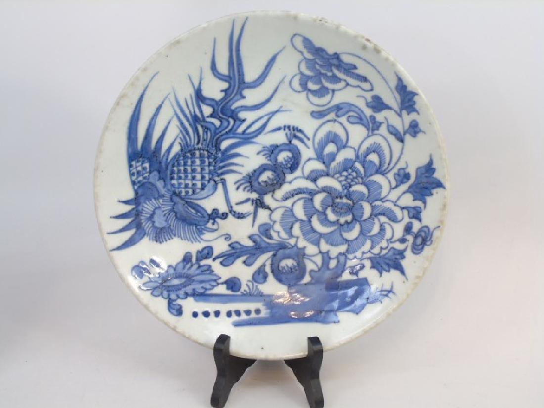 5 Pieces of Antique Chinese Blue & White Porcelain - 3
