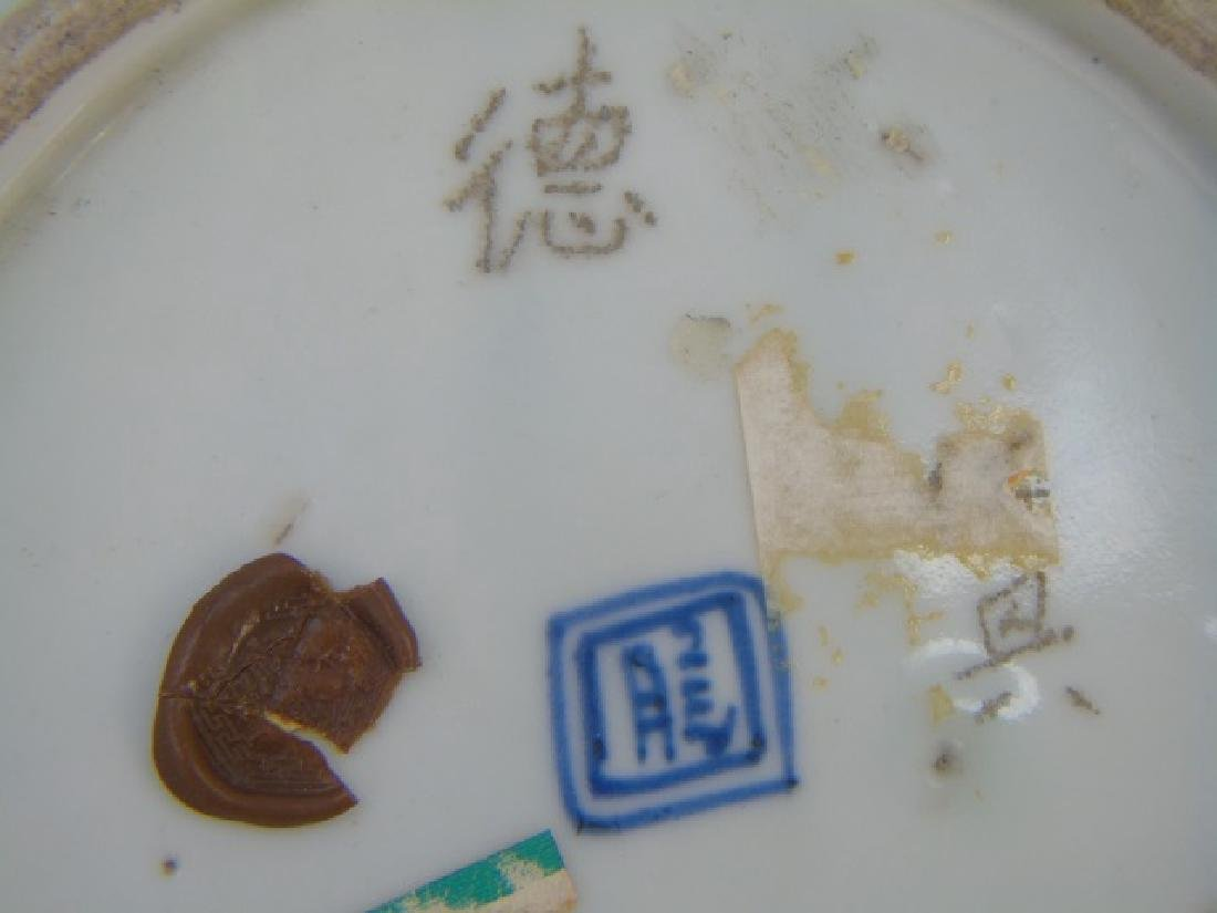 5 Pieces of Antique Chinese Blue & White Porcelain - 4