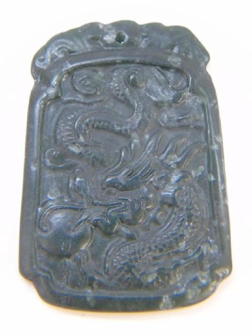 Two Chinese Carved Jade Dragon Necklace Pendants - 2