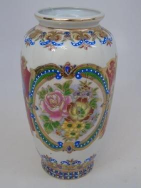 Vintage Japanese Porcelain Satsuma Gilded Vase