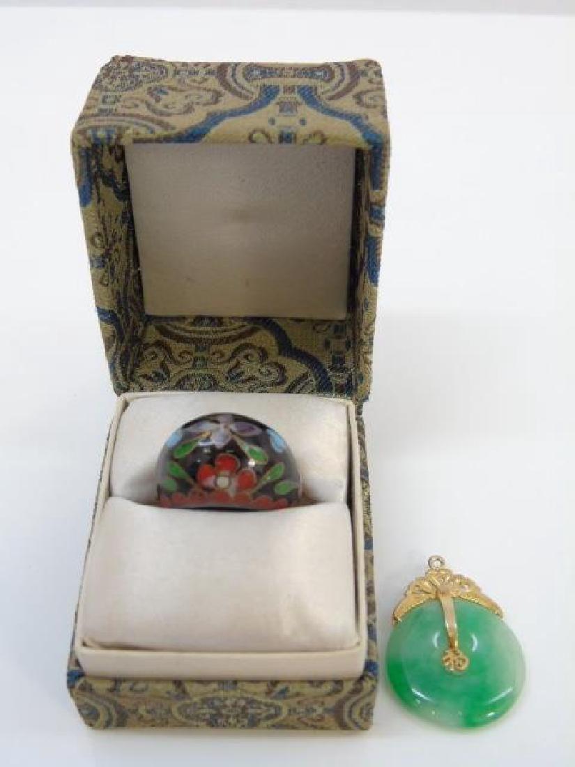 Jewelry Items - Cloisonne Ring & Jade Pendant