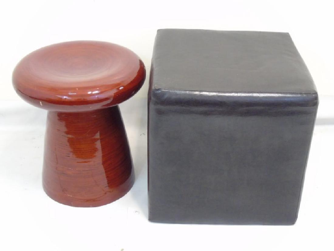 Modern Leather Cube Stool & Mushroom Ottoman