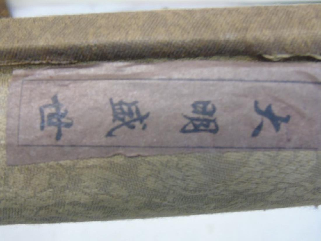 Four Antique Chinese Scrolls w/ Landscape Scenes - 2