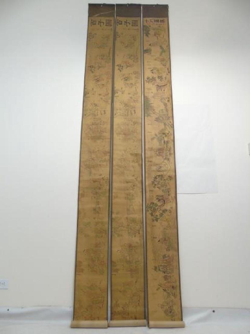 Three Antique Chinese Scrolls w Children & Scholar