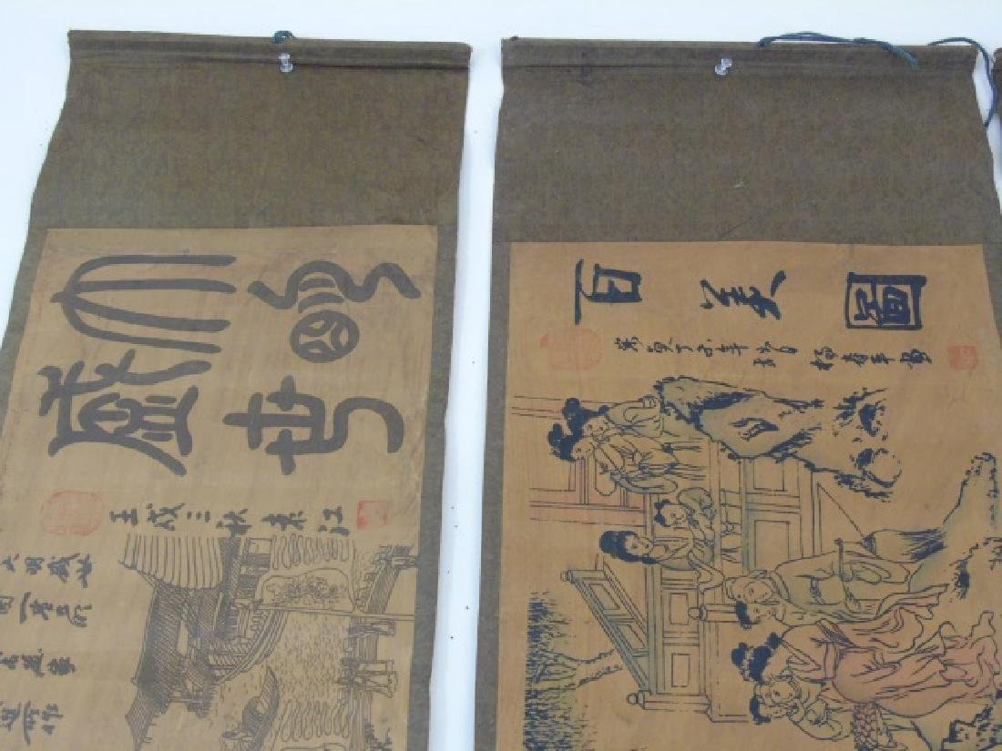 Four Antique Chinese Scrolls w Court Scenes - 3