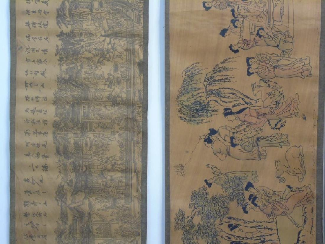 Four Antique Chinese Scrolls w Court Scenes - 5