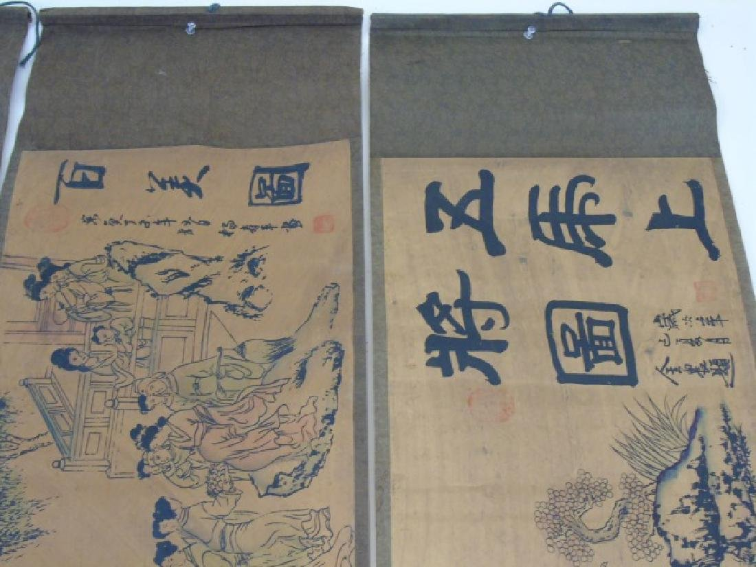 Four Antique Chinese Scrolls w Court Scenes - 6