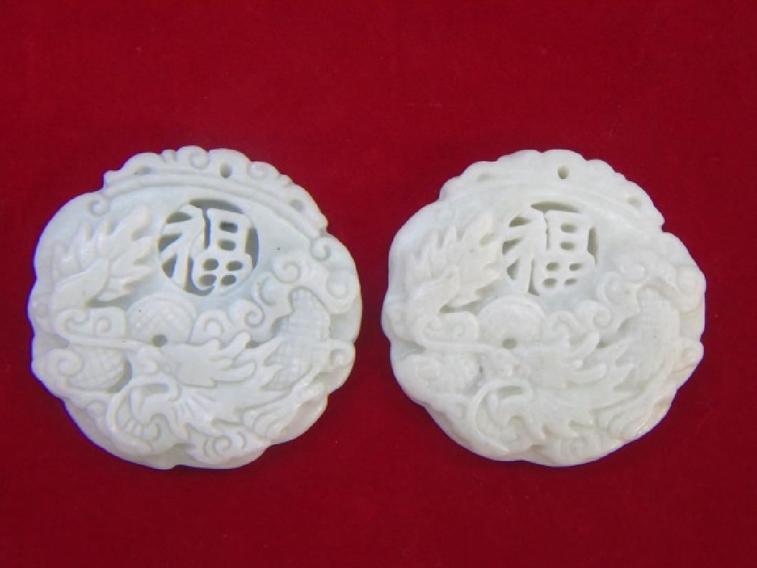 Pair Chinese Jade Carved Dragon Motif Pendants