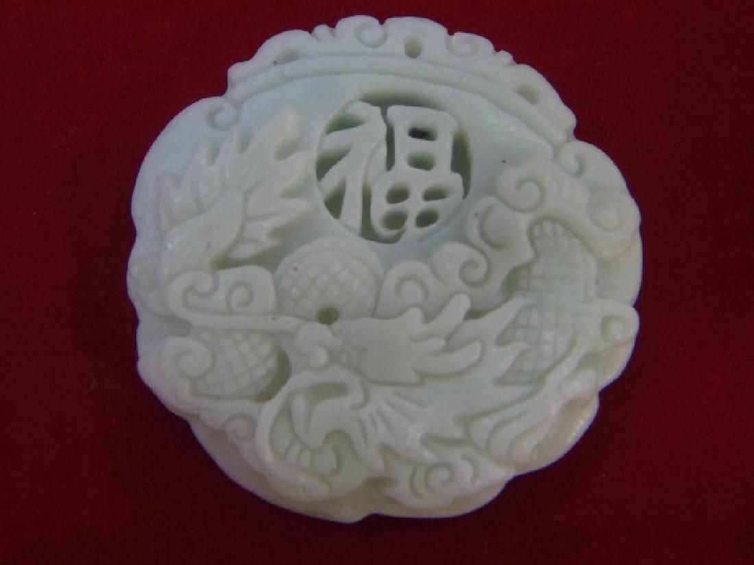 Pair Chinese Jade Carved Dragon Motif Pendants - 3