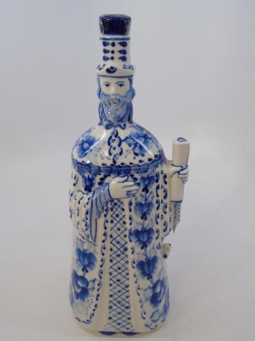 Russian Gzhel Porcelain Figure - Man in Robe