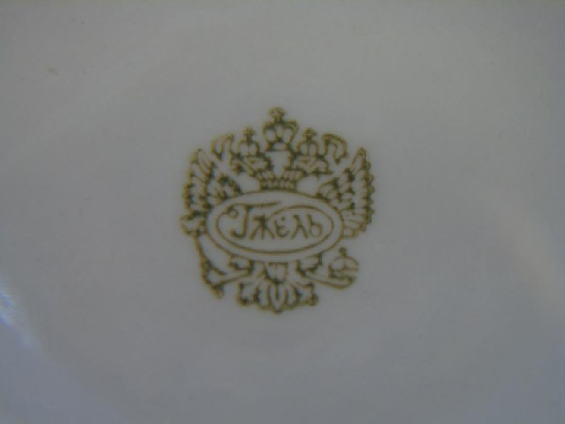 Russian Gzhel Pieces with Rounded Holder Dish - 3