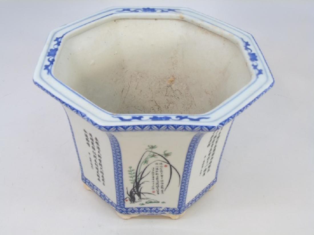 Oriental-Designed Octagon Ceramic Planter - 2