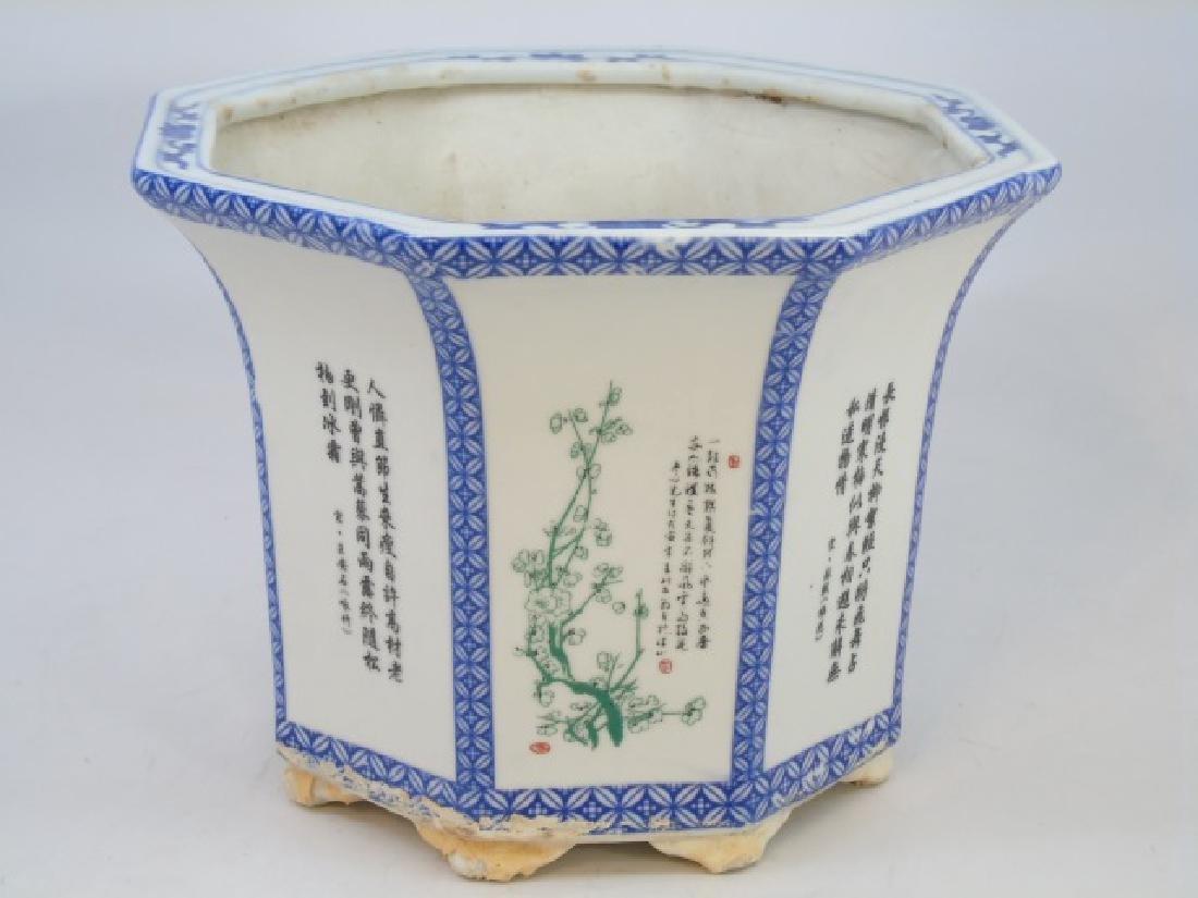 Oriental-Designed Octagon Ceramic Planter - 3