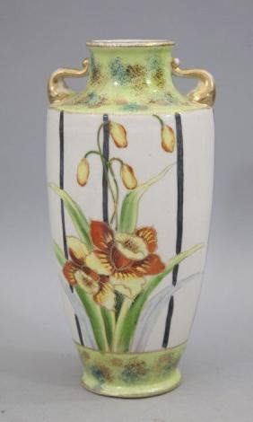 Vintage Painted Urn/Vase with Handles & Daffodils