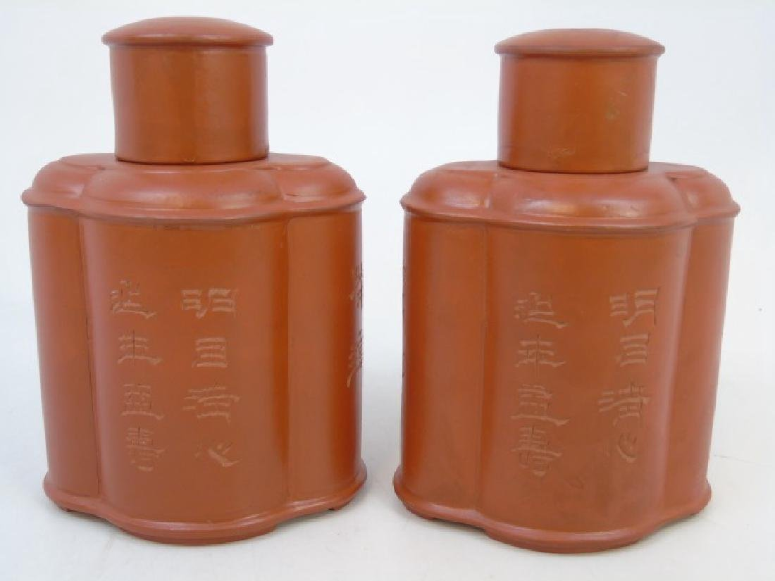 Pair Inscribed Pottery Chinese Tea Caddies