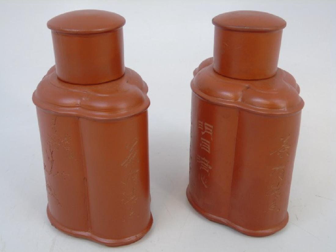 Pair Inscribed Pottery Chinese Tea Caddies - 3