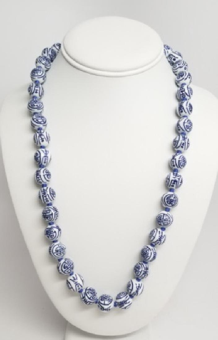 Chinese Blue & White Porcelain Beaded Necklace