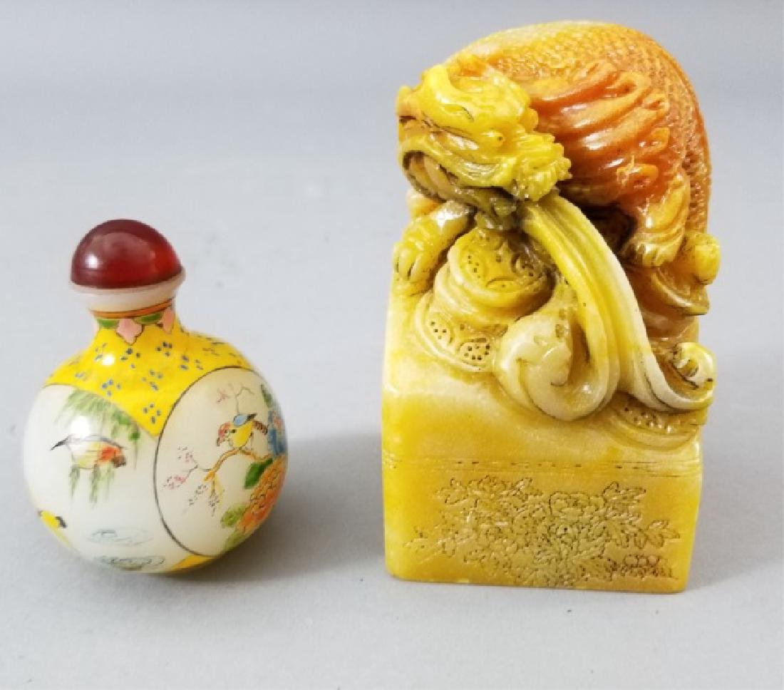 Painted Glass Snuff Bottle & Stone Dragon Seal