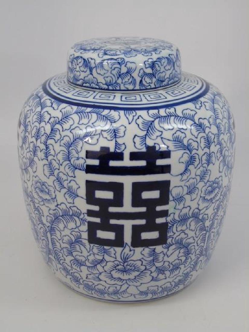 Contemporary Chinese Ginger Jar Blue & White Vase