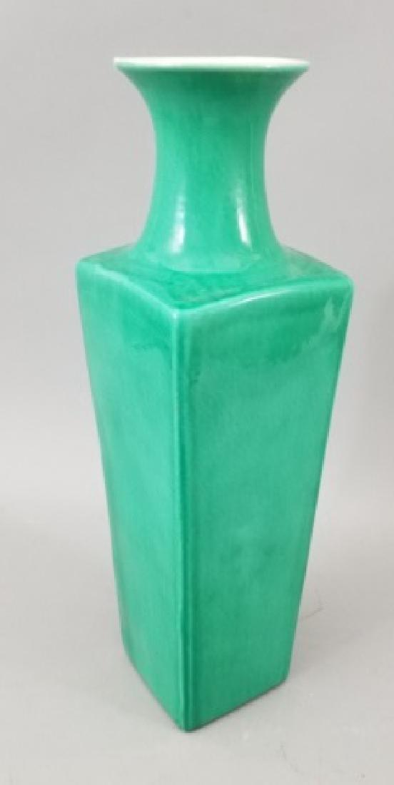 Signed Chinese Porcelain Crackleware Vase
